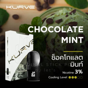 KS Kurve Flavor Chocolate Mint