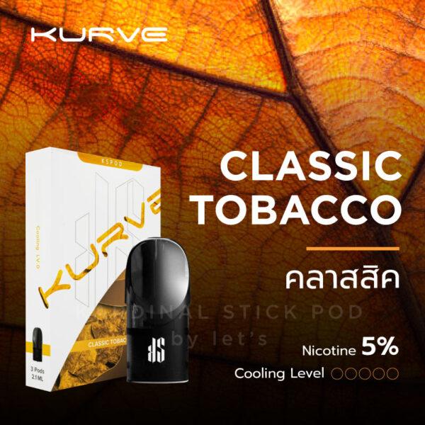 KS Kurve Flavor Classic Tobacco