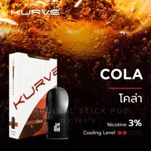 KS Kurve Flavor Cola