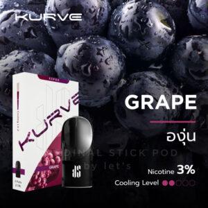 KS Kurve Flavor Grape