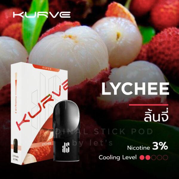 KS Kurve Flavor Lychee