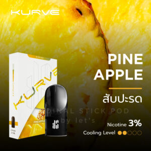 KS Kurve Flavor Pineapple