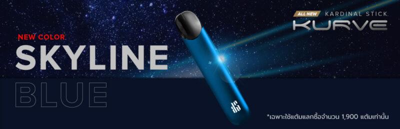 KS Kurve Skyline Blue Banner