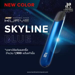 KS Kurve Skyline Blue