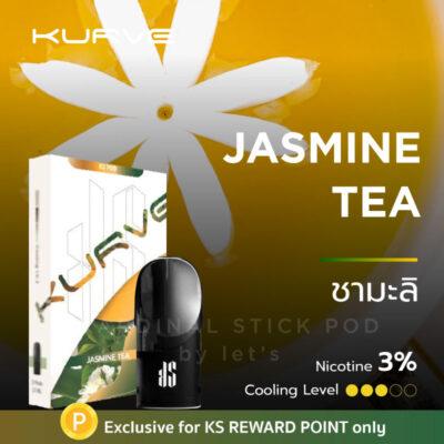KS Pod Jasmine tea
