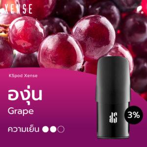 KS Xense Pod Grape