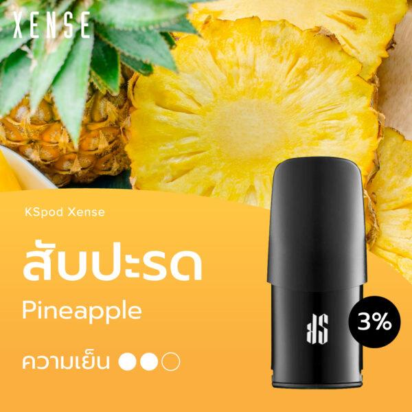 KS Xense Pod Pineapple