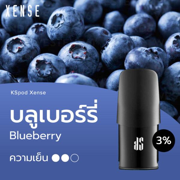 KS Xense Pod Blueberry