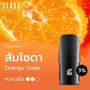 KS Xense Pod Orange Soda